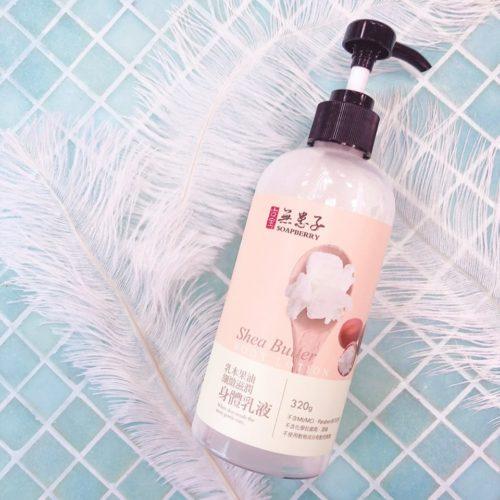 Body_lotion_duong_am_bơ_shea_changyu_store