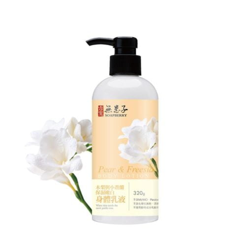 Body_lotion_duong_am_hoa_dien_vy_changyu_store